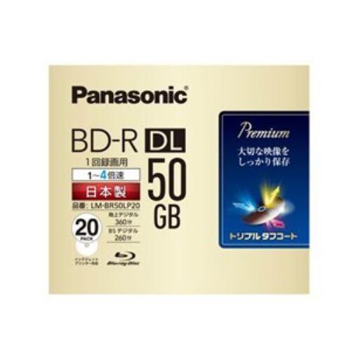 【全商品ポイント10倍】パナソニック LM-BR50LP20 録画用4倍速ブルーレイディスク片面2層50GB(追記型)20枚パック