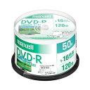 【ポイント10倍!】マクセル(Maxell) DRD120PWE50SP 録画用DVD-R ひろびろホワイトレーベルディスク 1-16倍 4.7GB 50…