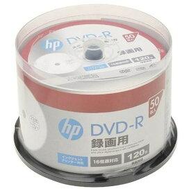 ヒューレットパッカード DR120CHPW50PA 16倍速対応DVD-R 120分 50枚パック