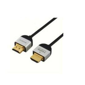 【ポイント10倍!】ソニー DLC-HE20S B HDMIケーブル 2.0m ハイスピード イーサネット対応 3D映像対応 ブラック