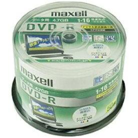 【ポイント10倍!】マクセル DRD47WPD.50SP データ用16倍速対応DVD-R 4.7GB 50枚パック