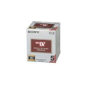 ソニー 5DVM63HD ミニDVカセット デジタルHD対応 63分 5巻パック (ICメモリーなし )