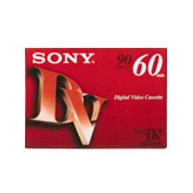 【ポイント2倍!】ソニー 3DVM60R3 デジタルビデオテープ 3本パック
