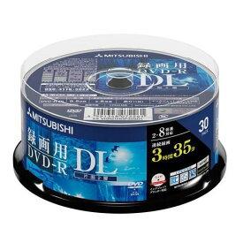 三菱ケミカルメディア VHR21HDP30SD1 録画用DVD-R DL(片面2層)