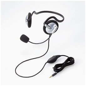 ヘッドセット エレコム HS-NB05TSV ヘッドセット(4極両耳ネックバンド)