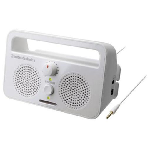 オーディオテクニカ AT-SP230TV テレビ用アクティブスピーカー ホワイト