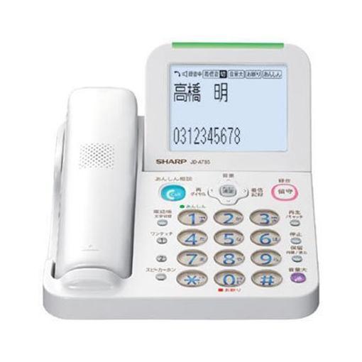 シャープ JD-AT85C デジタルコードレス電話機 ホワイト系