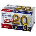 日立マクセル UR-20M-4P カセットテープ 20分 4巻