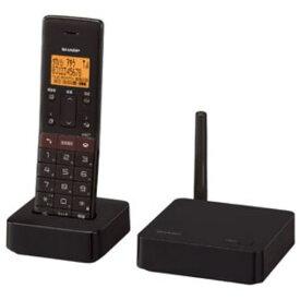 シャープ JD-SF1CL-T 【子機1台】デジタルコードレス留守番電話機 ブラウン系