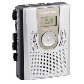 オーム電機 CAS-R384Z メモリー機能付カセットレコーダー