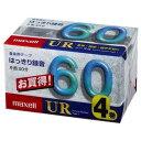 日立マクセル UR-60M-4P カセットテープ 60分 4巻