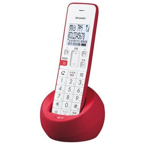 【全商品ポイント10倍】シャープ JD-S08CL-R デジタルコードレス電話機 子機1台 レッド系