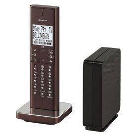 シャープ JD-XF1CL-T デジタルコードレス電話機(ブラウン系)