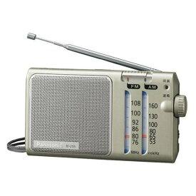 パナソニック RF-U155-S FM/AM 2バンドレシーバー