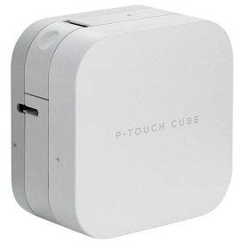 ブラザー PT-P300BT ラベルライター 「ピータッチキューブ(P-TOUCH CUBE)」 スマートフォン接続専用モデル