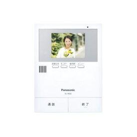 【ポイント10倍!】パナソニック VL-V632K テレビドアホン用増設用モニター