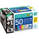 エコリカ ECI-E506P+BK エプソン用リサイクルインク(6色パック+ブラックインク1本)