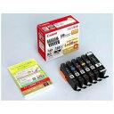 キヤノン BCI-381+380/6MP BCI-381+380/6MP(6色マルチパック)+写真用紙(L判)30枚付き インク
