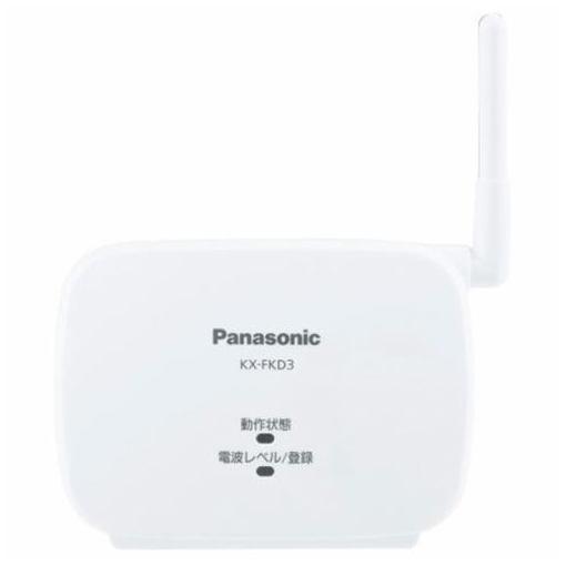 【全商品ポイント10倍】パナソニック KX-FKD3 ホームネットワークシステム 中継アンテナ