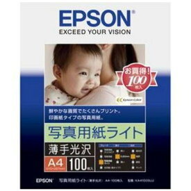 エプソン KA4100SLU 【純正】写真用紙ライト 薄手光沢(A4サイズ・100枚)