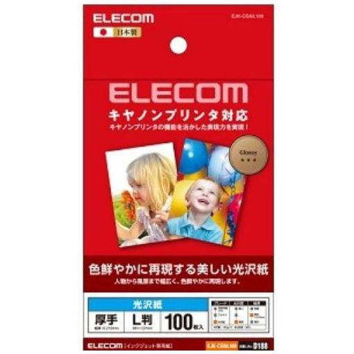 ELECOM(エレコム) EJK-CGNL100 EJK-CGNシリーズ キヤノンプリンタ対応光沢紙