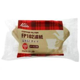 カリタ FP102 コーヒーペーパーフィルター 濾紙みさらしタイプ(100枚入) 2-4人用