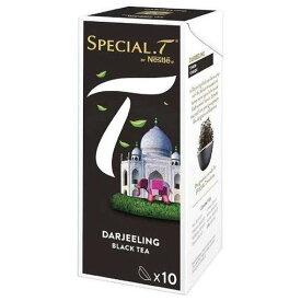 ネスレ DAR02 カプセル式ティーマシンSPECIAL.T専用カプセル 「ダージリン」 10杯分