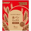 【ポイント10倍!】パナソニック SD-MIX30A 食パンミックス(1斤用) 食パンミックススイート(5袋入)