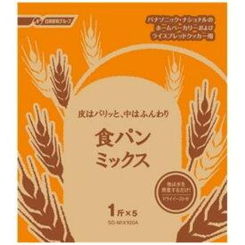 パナソニック SD-MIX100A 食パンミックス(1斤用) (5袋入)