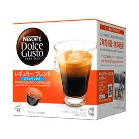 【ポイント10倍!】ネスレ CAF16001 ドルチェグスト専用カプセル 「レギュラーコーヒーカフェインレス(ルンゴ デカフェート)」(16杯分)