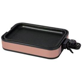 ヤマゼン YHA-W010E-P ホットプレート2枚プレート ピンク