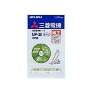 三菱 純正紙パック 横型クリーナー用 消臭クリーン紙パック(10枚入り) MP-30