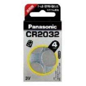 パナソニック コイン形リチウム電池(4個入り) CR-2032/4H