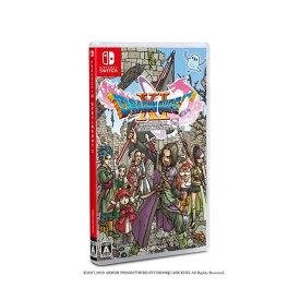 【ポイント10倍!9月20日(金)00:00〜23:59まで】【発売日翌日以降お届け】【通常版】ドラゴンクエストXI 過ぎ去りし時を求めて S Nintendo Switch HAC-P-ALC7A