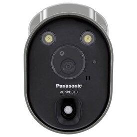 【ポイント10倍!】パナソニック VL-WD813K センサーライト付屋外ワイヤレスカメラ