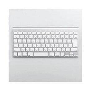 エレコム PKB-MAC9 キーボードカバー Apple iMacシリーズ対応