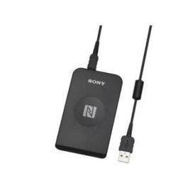 PaSoRi「パソリ」 USB対応 非接触ICカードリーダー/ライター RC-S380
