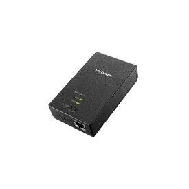 IOデータ PLC-HD240E コンセント直結型PLCアダプター 増設用ターミナルアダプター単品
