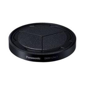 パナソニック 自動開閉レンズキャップ (ブラック) DMW-LFAC1