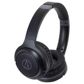 【ポイント10倍!】オーディオテクニカ ATH-S200BT-BK Bluetooth対応ヘッドセット ブラック