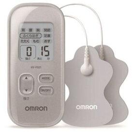 【ポイント10倍!】オムロン HV-F021-SL 低周波治療器 シルバー