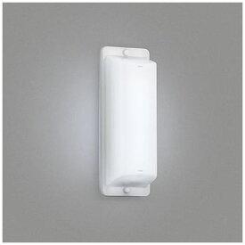コイズミ照明 BU16711B LED防雨ブラケット