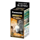 【ポイント10倍!】パナソニック LDA5LGKUNS LED電球 ひとセンサタイプ 5.0W(電球色相当)