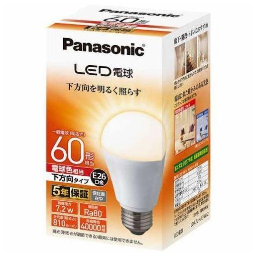 パナソニック LDA7LHEW2 LED電球 7.2W(電球色相当)