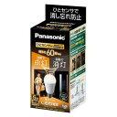 【ポイント10倍!】パナソニック LDA8LGKUNS LED電球 ひとセンサタイプ 7.8W(電球色相当)