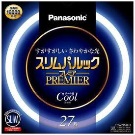 パナソニック FHC27ECW2 丸型蛍光灯 スリムパルックプレミア 27形(クール色)