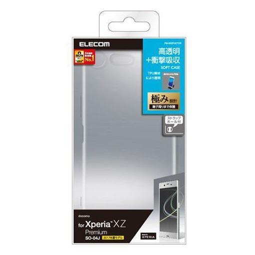 エレコム PM-XXZPUCTCR Xperia XZ Premium用TPUソフトケース 極み クリア