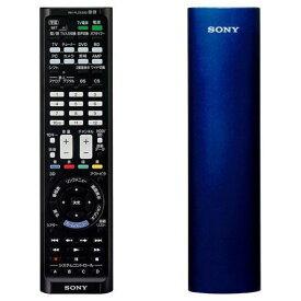 ソニー RM-PLZ530D-L 学習機能付きリモートコマンダー ブルー