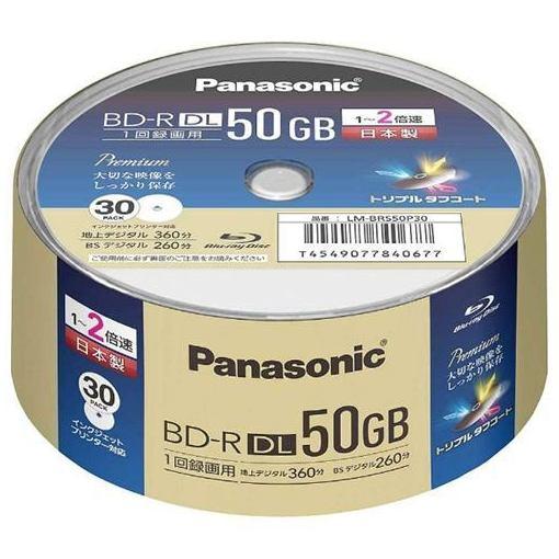 パナソニック LM-BRS50P30 録画用BD-R DL 1-2倍速 50GB 30枚
