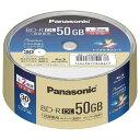 【ポイント10倍!12月4日(水)20:00〜】パナソニック LM-BRS50P30 録画用BD-R DL 1-2倍速 50GB 30枚